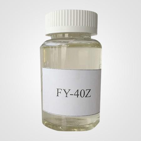 Fy-40z chelating dispersant