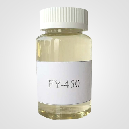 Cs-fz450 chelating dispersant