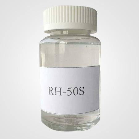 Rh-50s phosphate free detergent aid