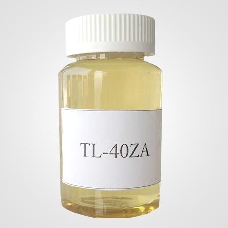 Tl-40za aqueous ammonium salt dispersant