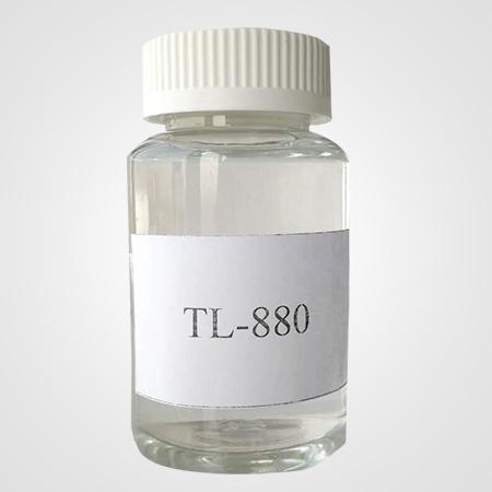 Tl-880 dispersant for Waterborne Coatings