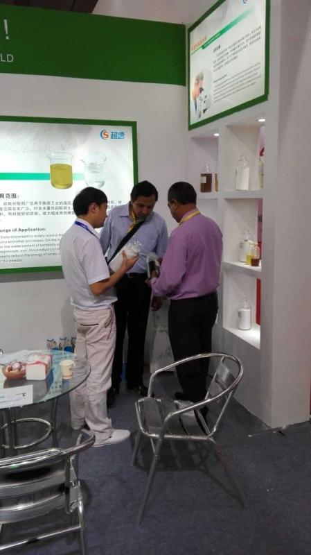 2016 Guangzhou Ceramic Industry Exhibition